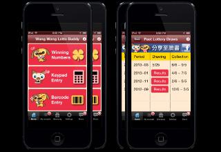 Taiwan Invoice Lotto
